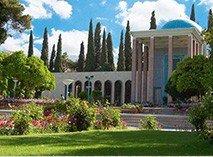 مجموعه فرهنگی - تاریخی سعدی