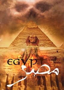 اتاق فرار مصر