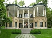 مجموعه فرهنگی تاریخی کاخ نیاوران