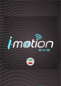 باشگاه آیموشن - imotion (ویژه بانوان)
