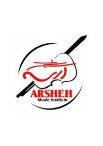 آموزشگاه موسیقی آرشه