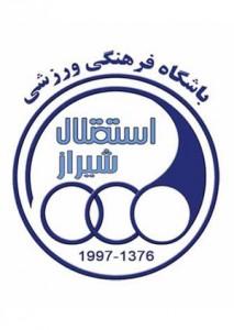 مدرسه فوتبال استقلال شیراز