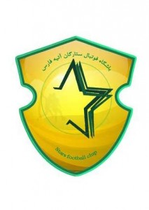 مدرسه فوتبال ستارگان آتیه فارس
